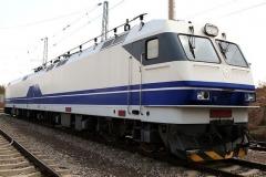 中国铁路总公司防腐项目