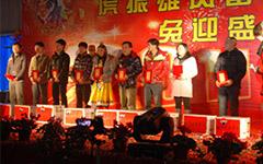 2011年春节团拜会