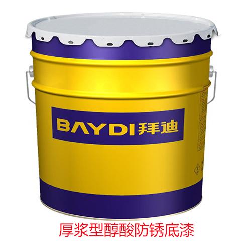 厚浆型醇酸防锈底漆