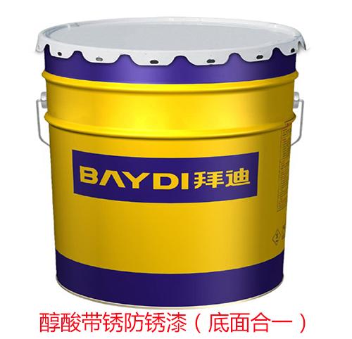 醇酸带锈防锈漆底面合一