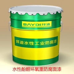 水性酚醛环氧重防腐面漆