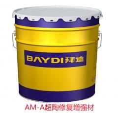 AM-A超陶修复增强材料
