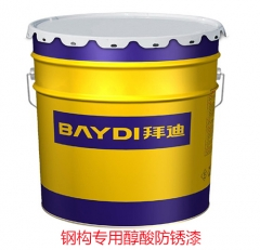 钢构专用醇酸防锈漆