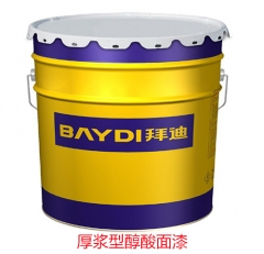 厚浆型醇酸面漆