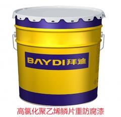 高氯化聚乙烯鳞片重防腐漆